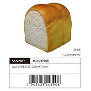 食パン貯金箱