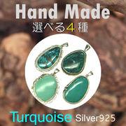 ペンダント / TQ8500-1 ◆ Silver925 シルバー ハンドメイド ペンダント ターコイズ