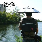 【NHKニュース おはよう日本で紹介されました!!】両手が自由!■釣りの際の日差しカット■つり用傘■