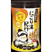 いい湯旅立ちボトル にごり湯紀行 ゆずの香り600g 【 白元 】 【 入浴剤 】