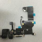 iPhone 5 ドックコネクタ(ブラック) 黒 アイフォーン Apple 新品 ドックコネクタ