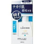 ルシード薬用オイルコントロール化粧水 【 マンダム 】 【 化粧水・ローション 】