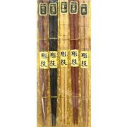 木製 竹節5膳セット お箸