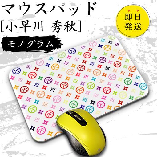 マウスパッド【小早川 秀秋】【モノグラム】【長方形Mサイズ】 |戦国武将グッズ
