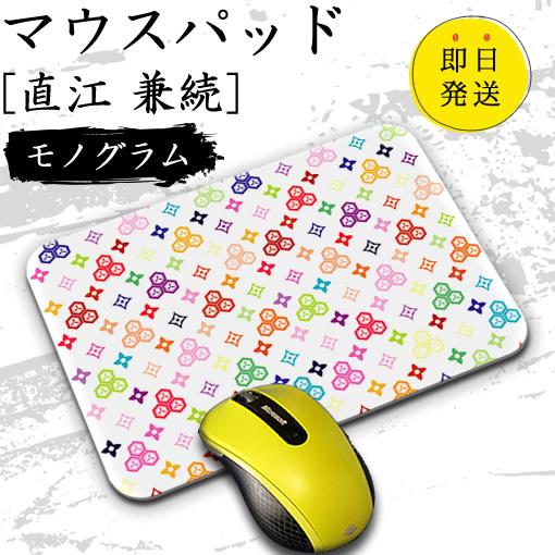 マウスパッド【直江 兼続】【モノグラム】【長方形Mサイズ】 |戦国武将グッズ