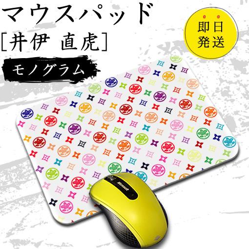 マウスパッド【井伊 直虎】【モノグラム】【長方形Mサイズ】 |戦国武将グッズ