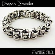 ステンレス ブレスレット メンズ レディース ドラゴン 16連 ブレス 腕輪 シルバー アクセサリー