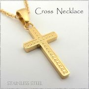 ステンレス ネックレス クロス 十字架 ゴールドレディース メンズ アクセサリー