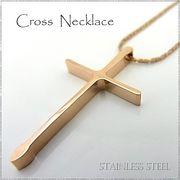 ステンレス ネックレス クロス 十字架 ピンクゴールド レディース メンズ アクセサリー