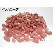 【天然石/パワーストーン】 ロードクロサイト インカローズ 30gりさざれチップ量り売り