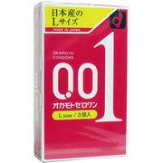 [数量限定]  オカモトゼロワン 0.01ミリ コンドーム Lサイズ 3個入