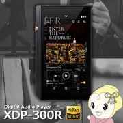 XDP-300R-B パイオニア ハイレゾ・デジタルオーディオプレーヤー(ブラック)