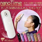 ナノタイム nanotime ハンディミスト カラー:シャンパンピンク