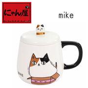 「にゃん屋」★猫3兄弟バラエティカップ mike(1個箱入り)