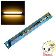 TB-0830 オーム電機 ファイブエコ専用ランプ8W 電球色 【商品番号】 04-2592