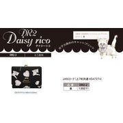 「猫グッズ」「財布」Daisy Ricoデイジーリコ ミニ財布