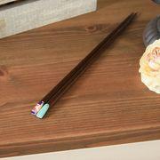 レトロヴィンテージ 箸 カナリア(鳥)