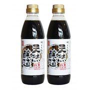 ≪食品≫調味料 天然醸造醤油 「天然醸造しょうゆ詰合せセット」 2473757