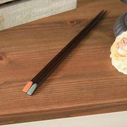 レトロヴィンテージ 箸 カシミール