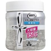 消臭力 クリアビーズ イオン消臭プラス 大容量 本体 無香料 850g