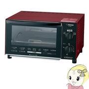 ET-GB30-RZ 象印 オーブントースター[こんがり倶楽部] マットレッド