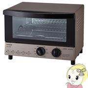 HTO-CF50-N 日立 オーブントースター 1200W シャンパンゴールド