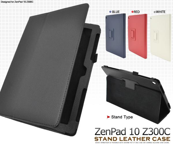<ゼンパッド用>ZenPad 10 Z300C用レザーデザインケース