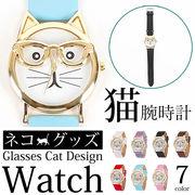 【即納】【小物】全7色!!ネコデザイン腕時計PUレザーベルト[kgd0931]猫ねこキャット