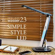 Wasser23☆調色調光電気スタンド 液晶ディスプレイ搭載デスクライト