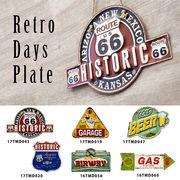 【Retro days Plate】レトロデイズ エンボスダイカットプレート♪