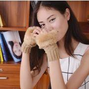 指ぬき もこもこファーケーブルニットアームフォーマ― 手袋 グローブ