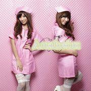 看護婦 ナース 制服 コスチューム コスプレ ハロウィン 仮装 衣装 2点セット bwn1104-1