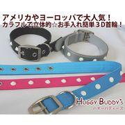 ドロップシッピングOK★3Dドッグカラー(犬用首輪) 夜光るスパイクカラー 4色 XSサイズ