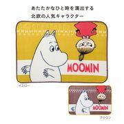 「ムーミン」北欧キャラクター ブランケット/ひざ掛け