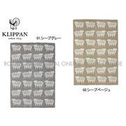 S) 【クリッパン】 2403 KLIPPAN エコ ウール ブランケット ひざ掛け 全2色