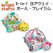 ■パパジーノ■■ベビー・キッズ特集■ 【Bright Starts】5-in-1 ヨアウェイ・ボール・プレイジム