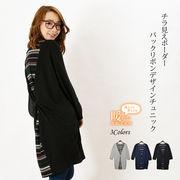 ≪即納≫【裏起毛】バックリボンデザインワンピース