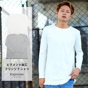 improves 裾フリンジロング丈カットソー