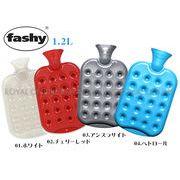 【FASHY】 HWB 6425 クッション 湯たんぽ 1.2L  全4色