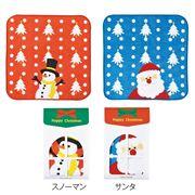 ●【クリスマス】クリスマスプを楽しく! クリスマスプチギフト●ハッピークリスマス・ハンドタオル1P●