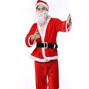 ★★クリスマス服 ☆メンズ 男性  仮装 サンタ衣装 コスチューム  コスプレ