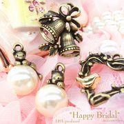 "★L&A Original Parts★金古美★アクセサリー作製かわいいチャーム♪72""happy bridal"""