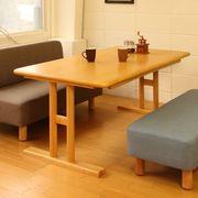 【直送可】ランドロースタイルテーブル ダイニング LAND-LT1480