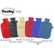 S) 【FASHY】 HWB 6530 フリース カバー 湯たんぽ 2.0L  全6色