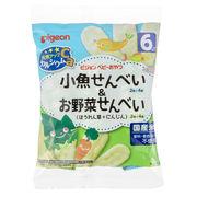 ※ピジョン 元気アップCa 小魚せんべい&お野菜せんべい 4袋+4袋
