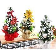 クリスマス飾り物 可愛い ミニー 20cmクリスマスツリー