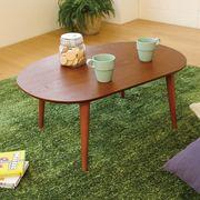 【直送可】ティーナローテーブル 幅75cm TINA-LT750