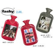 S) 【FASHY】 HWB 6639  レディオディズシリーズ 湯たんぽ 2.0L 全3色