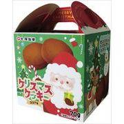 クリスマス ココアクッキー /クリスマス Xmas クッキー お菓子 ギフト