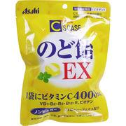 シーズケースのど飴EX 92g入